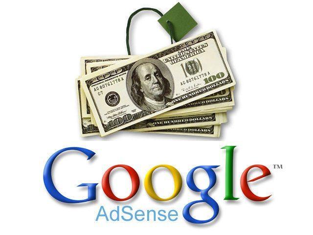 Как увеличить доход Adsense?