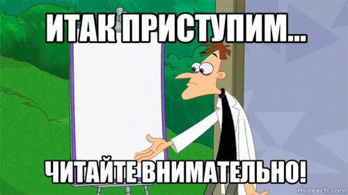 Частный директолог Яндекс Директ и Google реклама