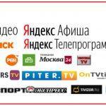 Подбор слов для Яндекс Директа