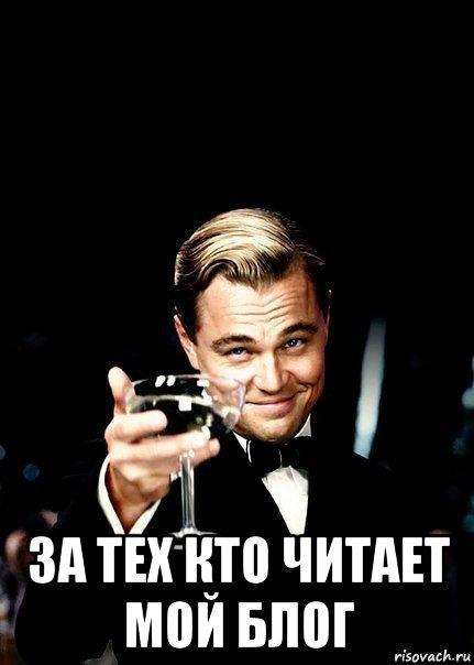 бокал