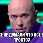 Как в Яндекс Директ обманывают рекламодателей