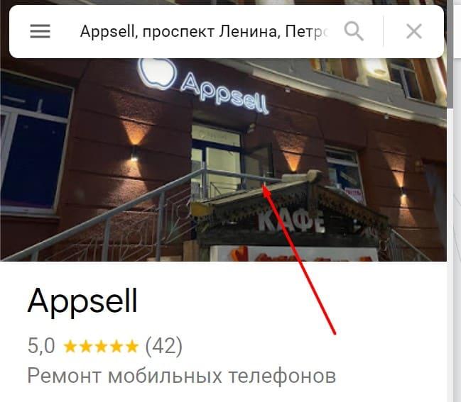 Руководство по маркетингу в Google Картах