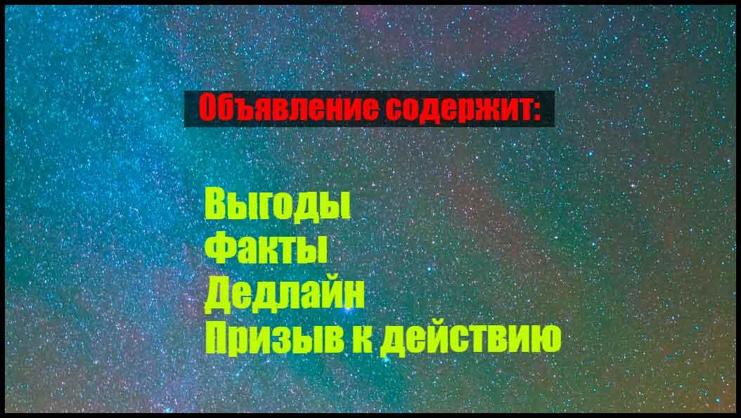 Настройка Яндекс Директ в 2019 году.