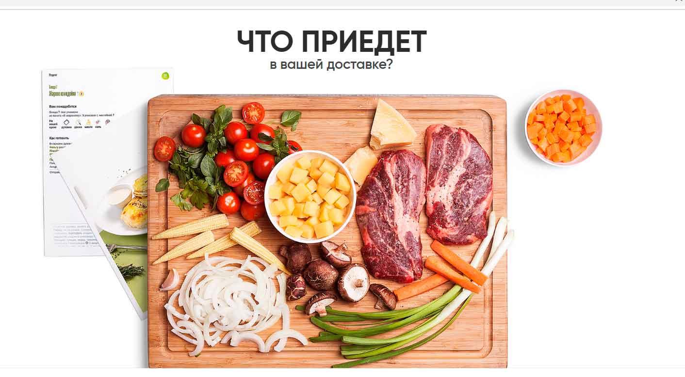 10 правил разработки сайта для ресторана
