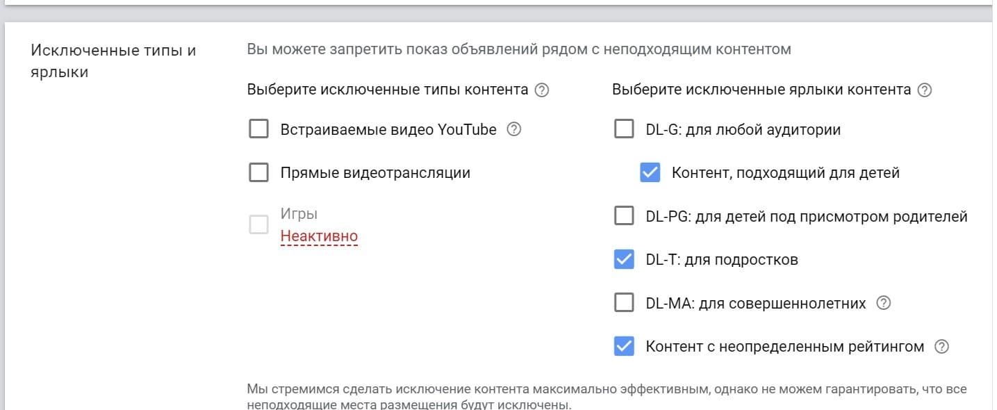 Медийная реклама в интернете. Практическое пособие.