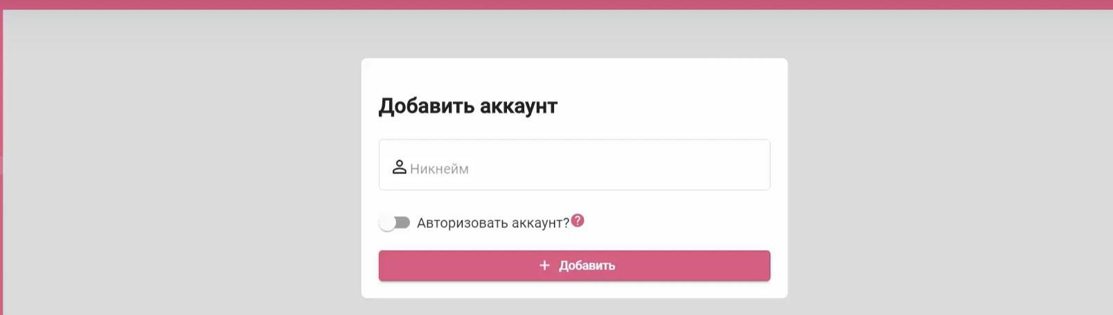 Как удалить ботов подписчиков в Инстаграм