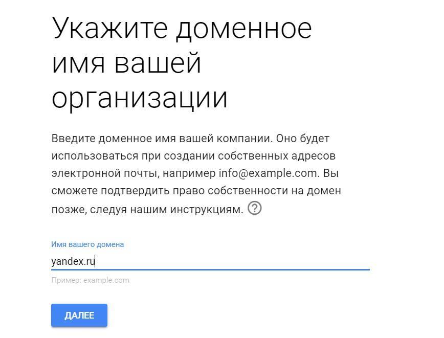 Как настроить и использовать Gmail для бизнеса