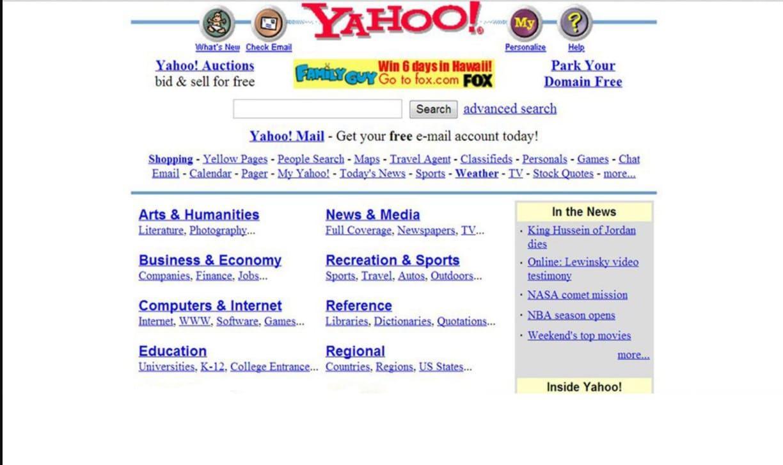 Пример как выглядела первая поисковая система в 1998 году.