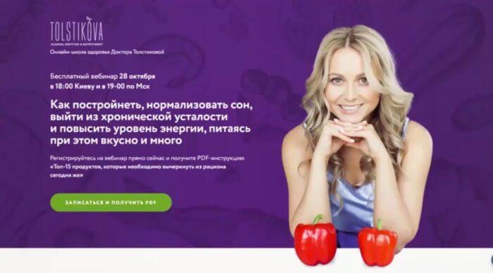 Продвижение и реклама онлайн школы. Книга статья