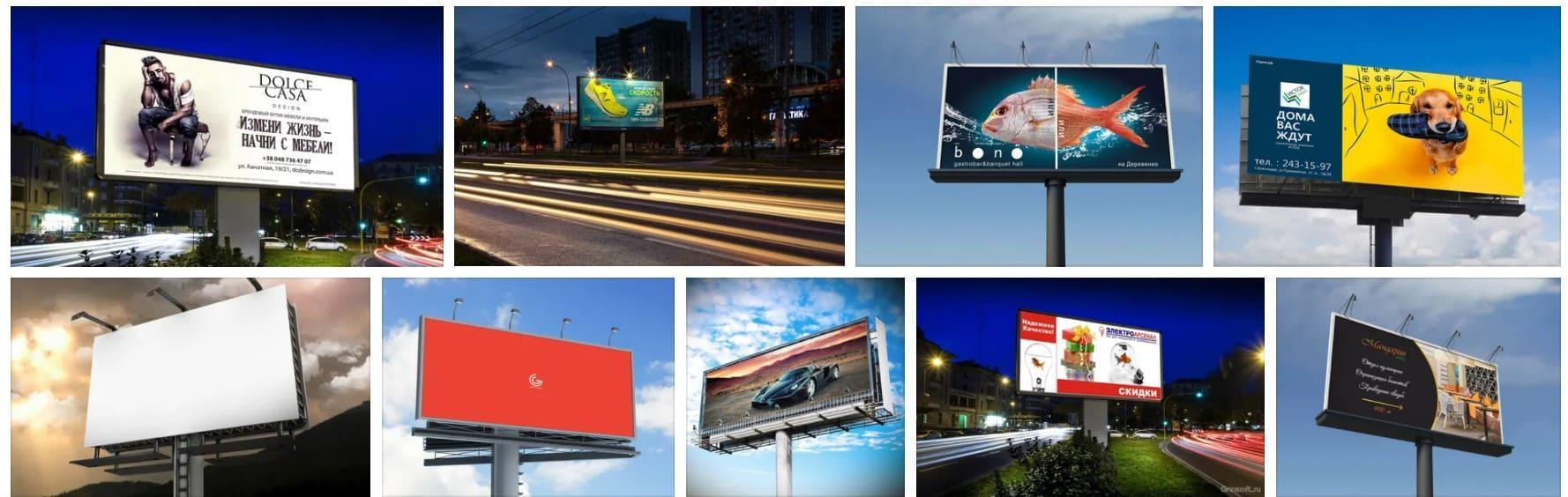 Как эффективно использовать наружную рекламу на билбордах