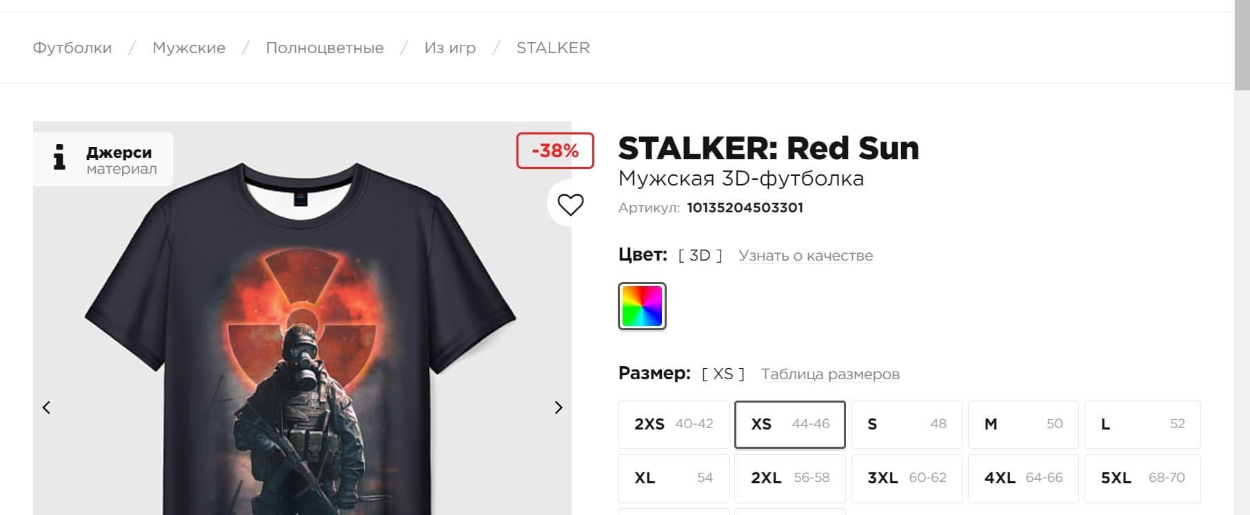 Как продавать футболки в Интернете: пошаговое руководство