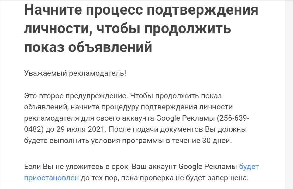 Настройка Google Рекламы (Google  Ads). Инструкция для рекламодателей