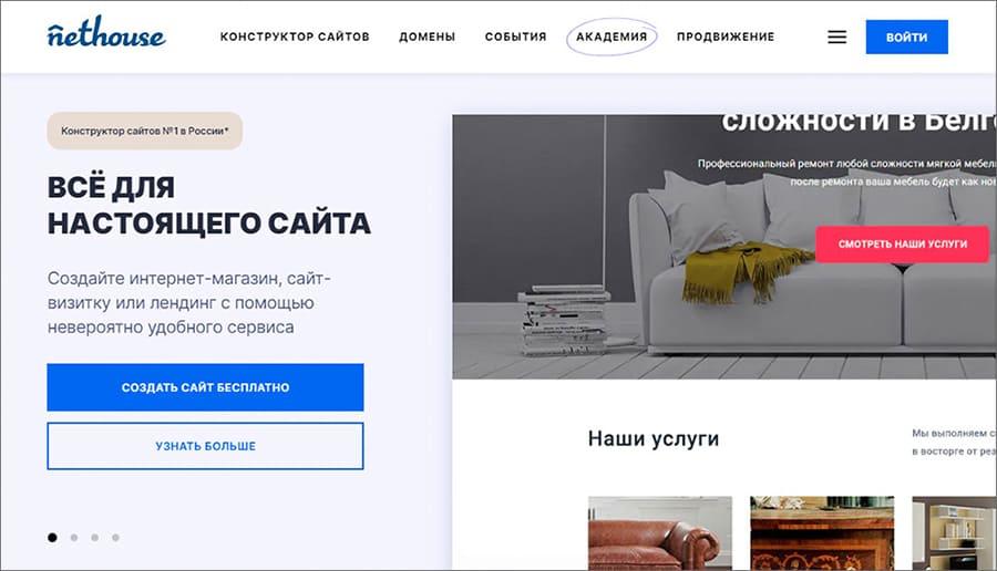 Обзор платформ и CMS для разработки интернет-магазинов в 2021